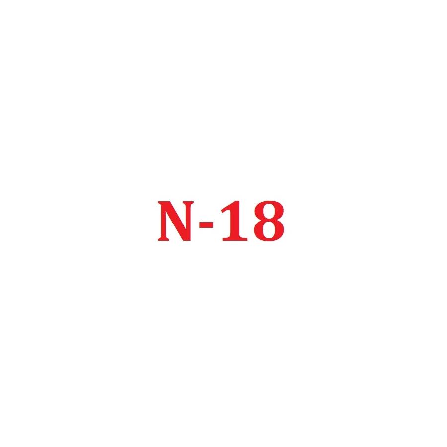 Silikoninė forma 3D N_18, 1vnt